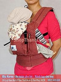 947 - Ergo baby carrier - nâu