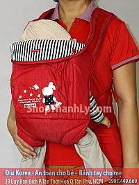 969 - HappyLand Màu đỏ với túi hộp